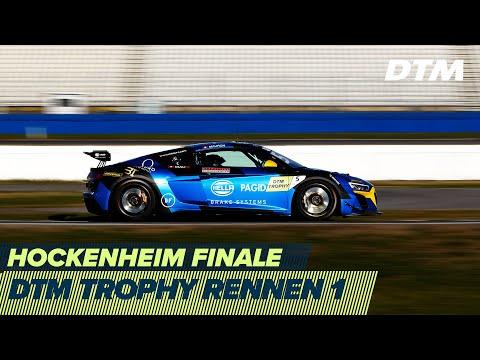 DTM ホッケンハイム(ドイツ) 2020 Rennen1ライブ配信動画