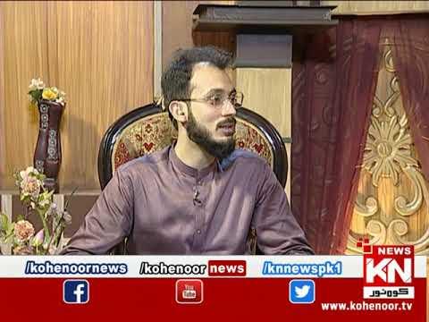 Istakhara 06 June 2020 | Kohenoor News Pakistan