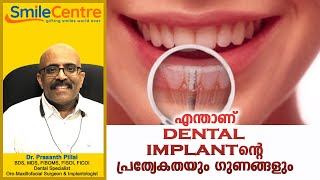 Dental implant - Features and benefits - Video