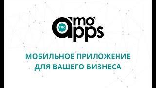Mo-Apps.ua - Video - 1