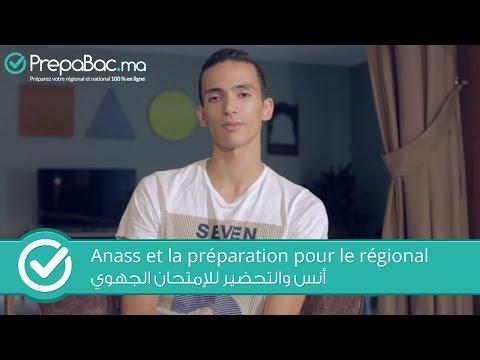 Anass et la préparation pour le régional – أنس والتحضير للإمتحان الجهوي