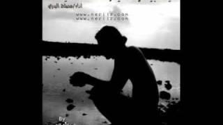 تحميل اغاني ياقلب ارحمني ولاتعشق الياس-شبكة ومنتديات ناريز.wmv MP3