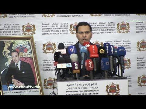العرب اليوم - شاهد: تعليق الحكومة المغربية على إضراب التجار بسبب الإجراءات الضريبية