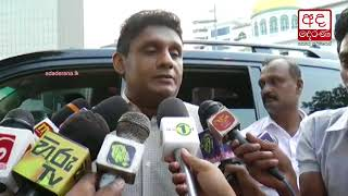 We will not dance to the tune of former President – Sajith