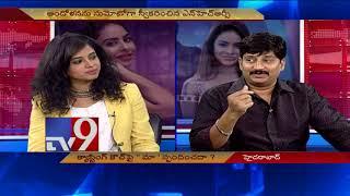 Babu Gogineni Supports Sri Reddy || Tollywood Casting Couch