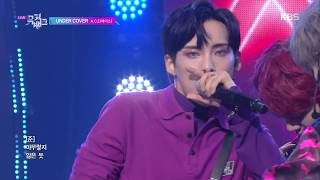 UNDER COVER   A.C.E(에이스) [뮤직뱅크 Music Bank] 20190621