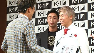 【AbemaTV】K-1 WORLD GP 2018 JAPAN K'FESTA.1 さいたまアリーナ 通知予約▷https://abe.ma/2GZxVDF  3月20日(火)東京・飯田橋のホテルメトロポリタンエドモントにて、「K-1 WORLD GP 2018 JAPAN ~K'FESTA.1~」3月21日(水・祝)さいたまスーパーアリーナ・メインアリーナ大会の前日計量・記者会見が行われた。