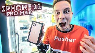 ВЫИГРАЛ IPHONE 11 PRO MAX в АВТОМАТЕ!!! реакция людей