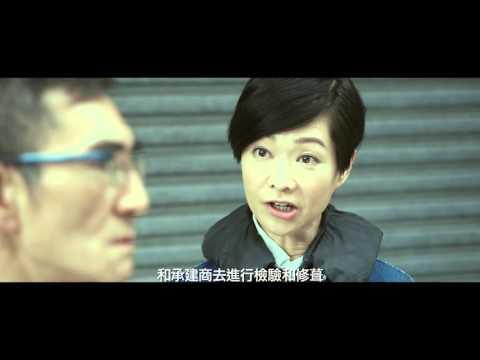 窗下留人 (2) 影片