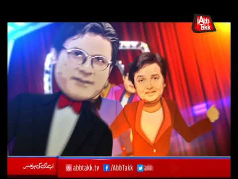 Abb Takk - Hazraaaat - Episode 197 (Naveen Jan) - 30 August 2018