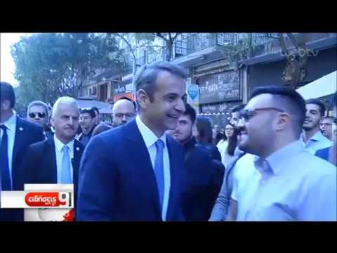 Στην Θεσσαλονίκη ο πρωθυπουργός για τους εορτασμούς | 26/10/2019 | ΕΡΤ