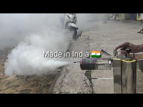 Duo Fogging Machine /MTS fogging machine