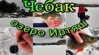 Озеро мягкое челябинская область рыбалка