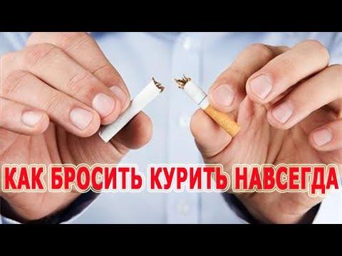 Das Medikament von gribka der Nägel g