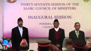 37th SAARC session in Nepal