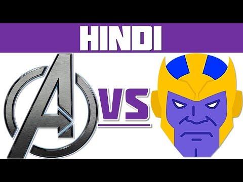 Avengers Vs Thanos Infinity War in Hindi - Fight Explained - PJ Explained