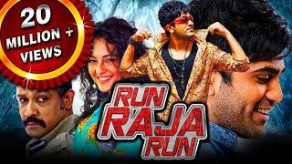 Run Raja Run (2019) New Released Hindi Dubed Full Movie | Sharwanand, Seerat Kapoor, Adivi Sesh