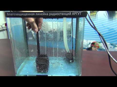 Рация АРГУТ А-36 портативная рация влагозащита