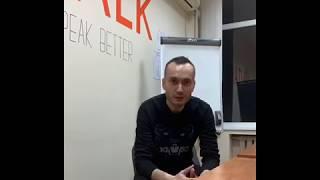 Индивидуальный интенсив в школе italk.kz