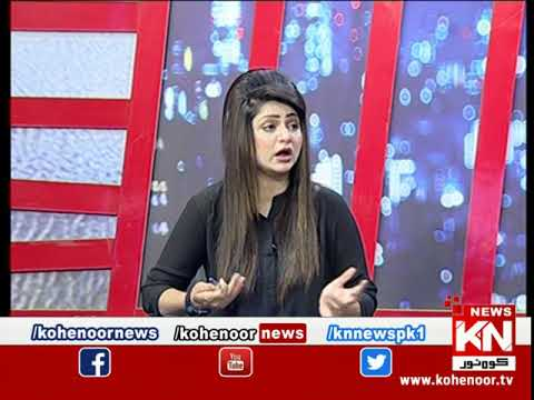 Kohenoor@9 10 April 2020 | Kohenoor News Pakistan