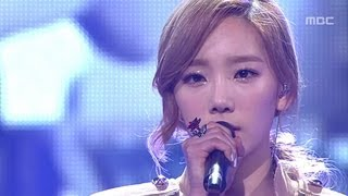 Tae-yeon - Missing you like crazy, 태연 - 미치게 보고싶은, Music Core 20120428