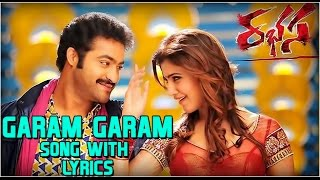 Rabhasa Movie Full Songs - Garam Garam Chilaka Song with Lyrics - Jr.NTR, Samantha, Pranitha Subhash