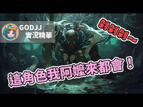 GodJJ 韓服 超爆力派克