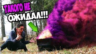 Такого не ожидал! Dipt в шоке! Фиолетовый вулкан | Эксперимент