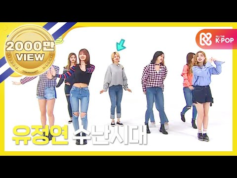 (Weekly Idol EP.303) TWICE Random play dance FULL ver
