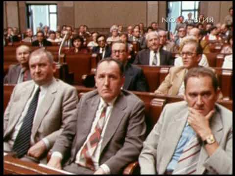 Польша. Отмена военного положения 21.07.1983