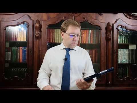Реорганизация юридического лица - комментарий к статье 57 ГК РФ