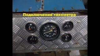 Самодельный трактор.Процесс сборки.Подключение тахометра #107