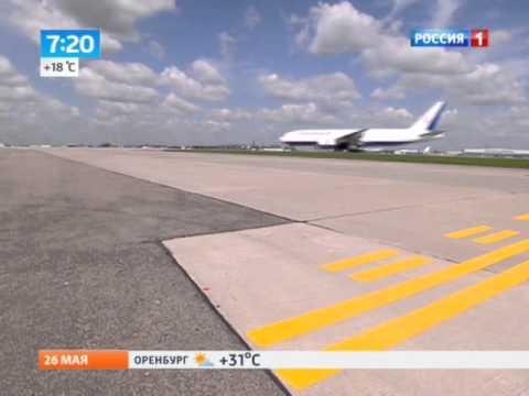 Авиабилеты подорожают из-за создания новой системы бронирования