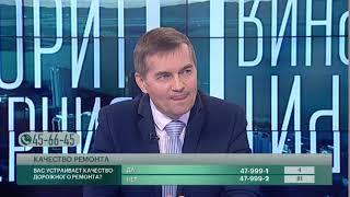 Член общественного совета при министерстве Александр Максименко о проверках дорог БКАД