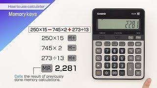 CASIO【How to use calculator Memory keys】