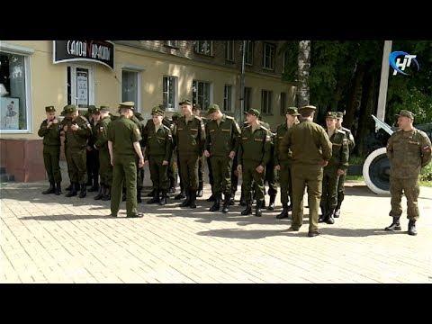 Новгородских новобранцев торжественно проводили на срочную службу в рядах вооружённых сил