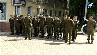 Состоялась торжественная отправка новгородских новобранцев на срочную службу в рядах вооруженных сил