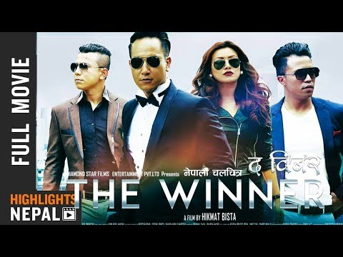 The Winner | Nepali Movie