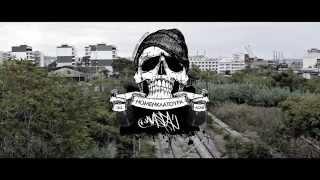Javaspa - Νομενκλατούρα [documentary]