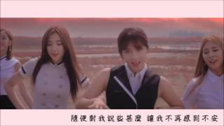HD繁體中字WJSN/宇宙少女-Secret是秘密阿Chinesever.中文版