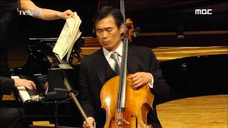 Kyung wha chung plays Schubert trio, Dvorak pieces(2014)