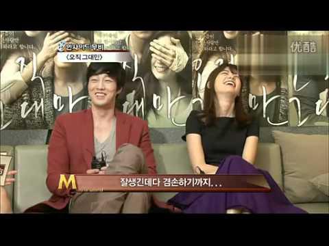 [11.09.25] Han Hyo Joo and So Ji Sub ~ Interview w/ SBS Movie World