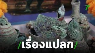 ได้ยินเสียงคุยภาษาขอม ก่อนขุดพบวัตถุโบราณ | 25-07-62 | ข่าวเช้าไทยรัฐ