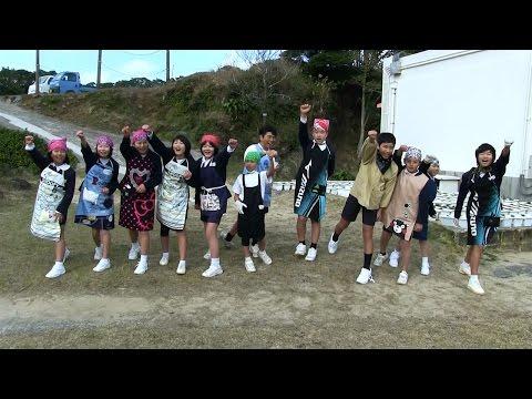 Kunigami Elementary School