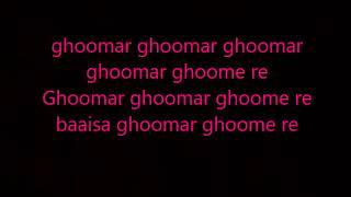 ghoomar lyrics padmavati - YouTube