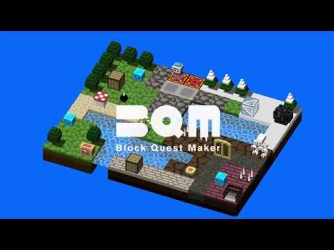 BQM BlockQuest Maker for Nintendo Switch thumbnail