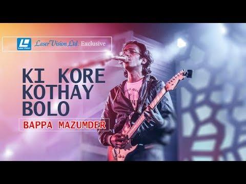 Ki Kore Kothay Bol (2018) Ft. Bappa Mazumder Full Mp3 Song Download