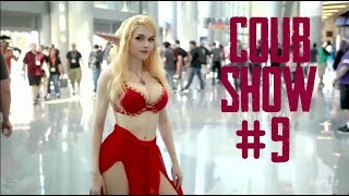 CoubShow #9   Подборка Coub   Best Coub   New Coub   Приколы   Фейлы   Неудачи   Кубы