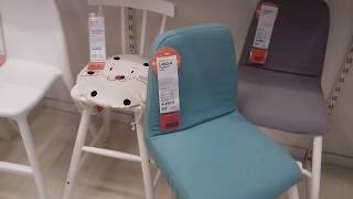 ИКЕА.IKEA//ВСЁ САМОЕ ...//СЕНТЯБРЬ 2018