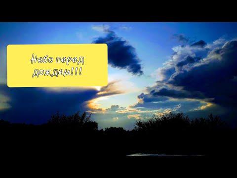 Красивое и грозное ) небо перед дождем )